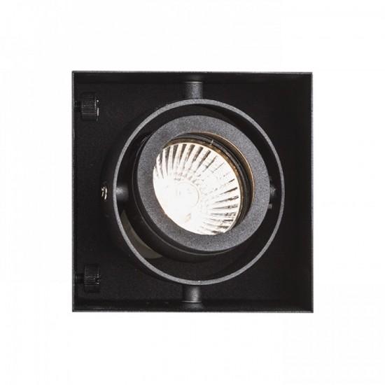 Φωτιστικό κατευθύνσεως για ψευδοροφή, με μηχανισμό 2 αξόνων.