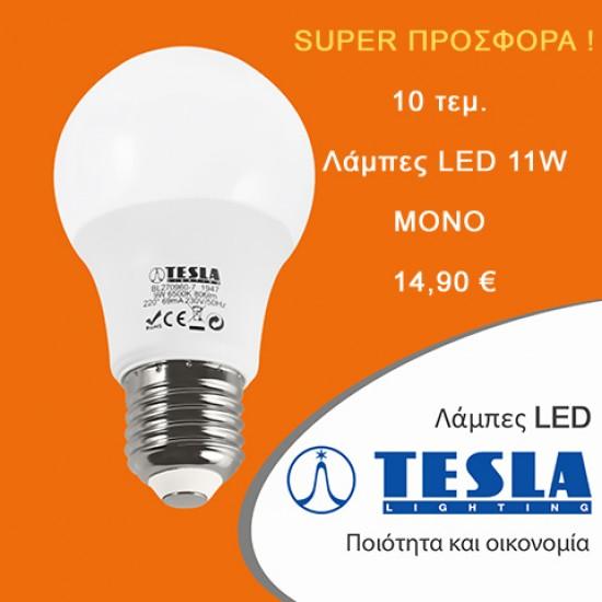 Πακέτο 10 τεμαχίων λάμπας LED TESLA, 11W, 1055 lm, 3000 Κ Θερμό φως